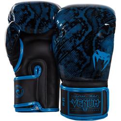 Acheter Fusion Boxing Gloves Blue de Venum