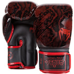 Fusion Boxing Gloves Red : Gants de boxe
