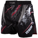 Grizzli Fightshorts : Short Venum