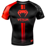 Logos Rashguard : T-shirt de compression