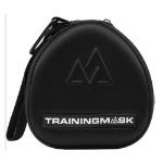 Training Mask Carry Case : Étui pour masque d'entraînement