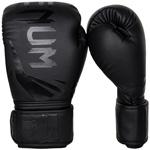 Challenger 3.0 Black : Gants de boxe