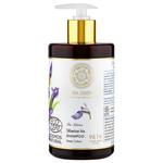 Siberian Iris Shampoo : Shampoing couleur éclatante