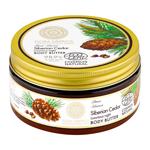 Siberian Cedar Body Butter : Beurre de nuit pour le corps